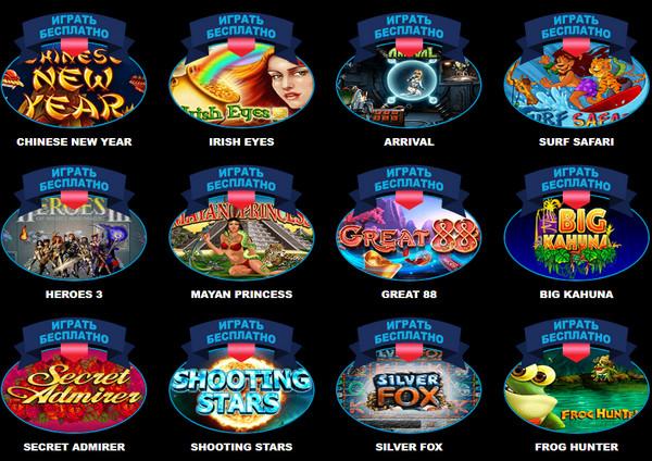 Онлайн развлечения на play-game-wulkan.com