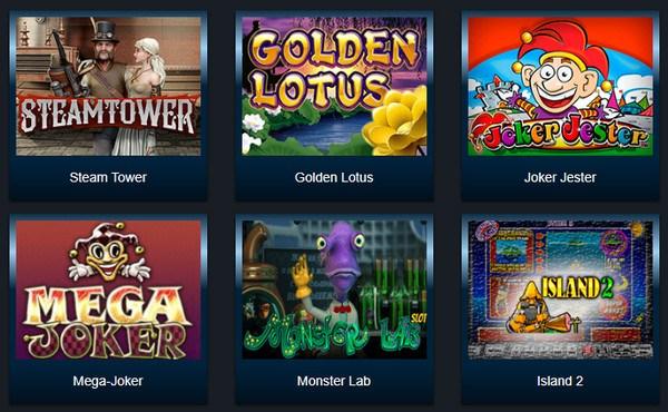 Игры онлайн в Казино Вулкан