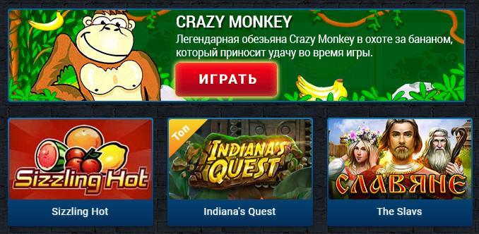 Сол казино — игровые автоматы онлайн
