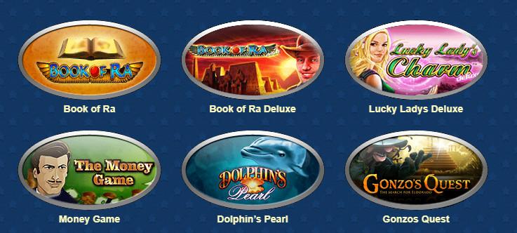 Игровые автоматы казино nova-slots-777.com