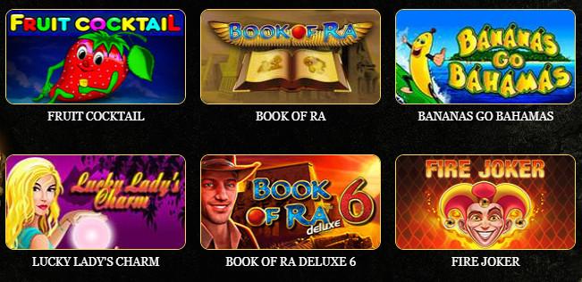 Игровые автоматы в Eldorado casino онлайн