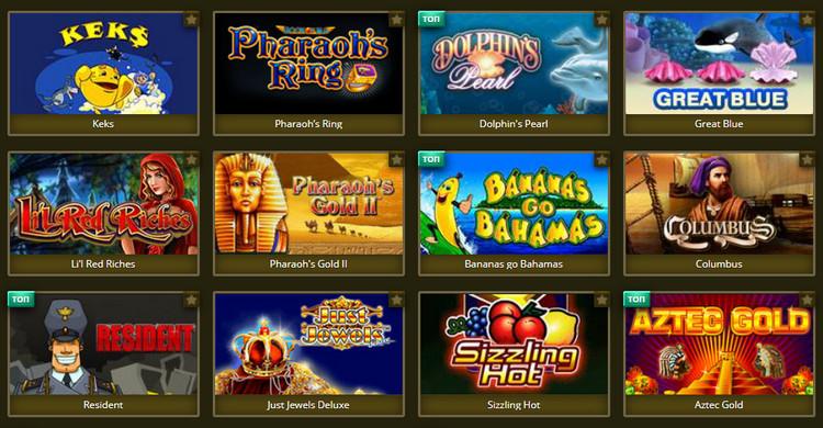 Онлайн слоты в Eldorado casino