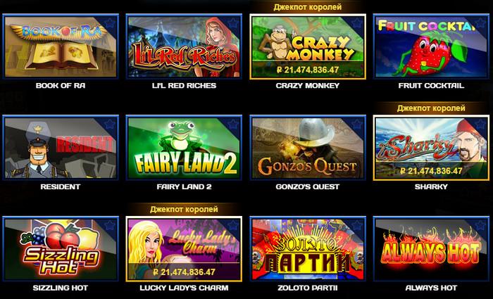 Игровые слоты Vulcan casino онлайн