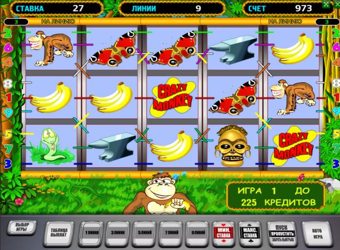 Автомат Crazy Monkey в Вулкан казино