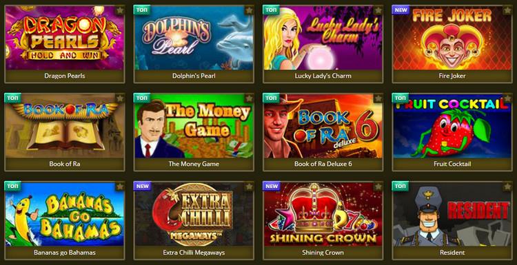 Онлайн автоматы в казино Эльдорадо